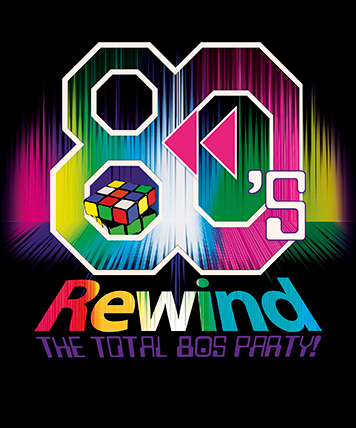 the barnyard theatre 80s rewind